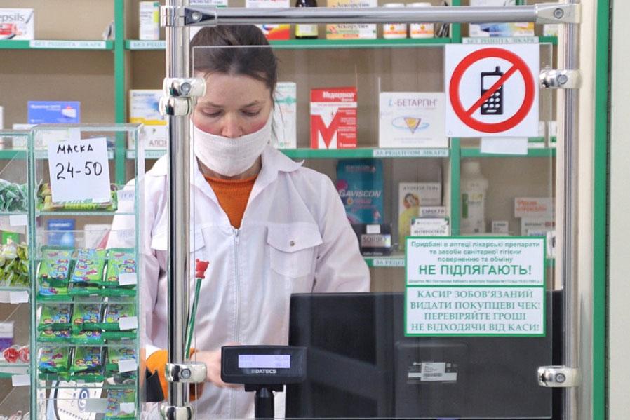 <!--                -->                Фармацевти завжди на варті людського здоров'я, навіть коли при цьому ризикують своїм