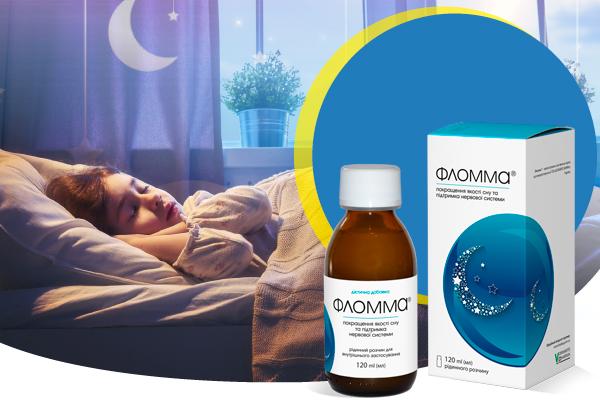 <!--                -->                Фломма — здоровий сон та відновлення балансу нервової системи