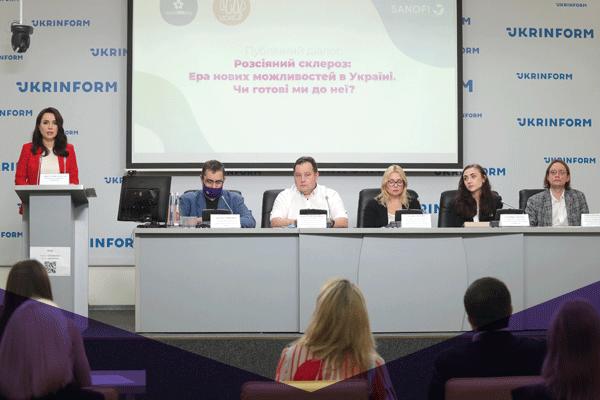 <!--                -->                Міжнародний день розсіяного склерозу:  у Києві обговорили ситуацію із захворюваністю в Україні та нові можливості лікування
