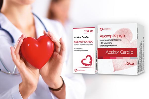 <!--                -->                Ацекор Кардiо: ефективний i безпечний пiдхiд до профiлактики серцево-судинних катастроф